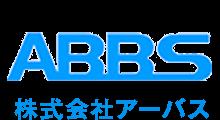 ABBS 株式会社アーバス